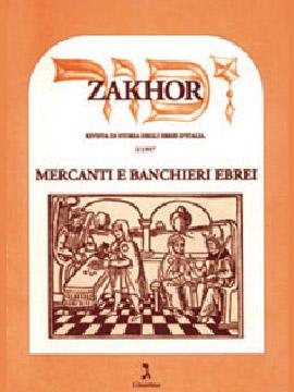 Zakhor-I-1997-Mercanti-e-banchieri-ebrei