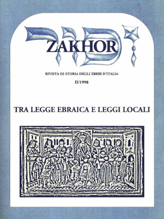 Zakhor-II-1998-Tra-legge-erbraica-e-leggi-locali