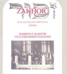 Zakhor-VIII-2005-Rabbini-e-maestri-nell-ebraismo-italiano