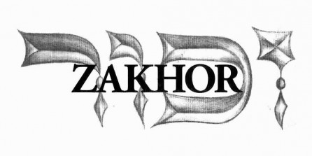 zakhor-logo-bn