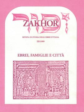 Zakhor-III-1999-Ebrei-famiglie-e-citta