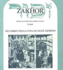 Zakhor-IV-2000-2001-Gli-ebrei-nella-vita-di-ogni-giorno